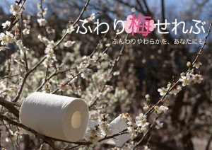hyoushi_c84_2