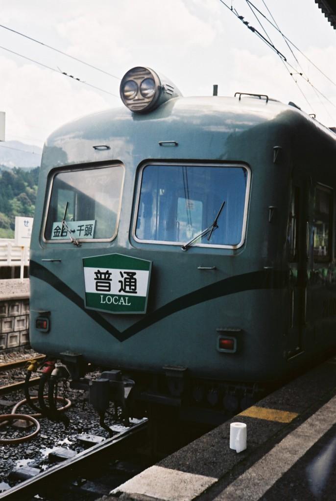FH020017